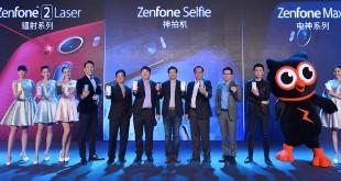 Asus ZenFone Max Selfie Laser
