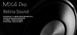 Meizu Mx4 Pro Retina Sound