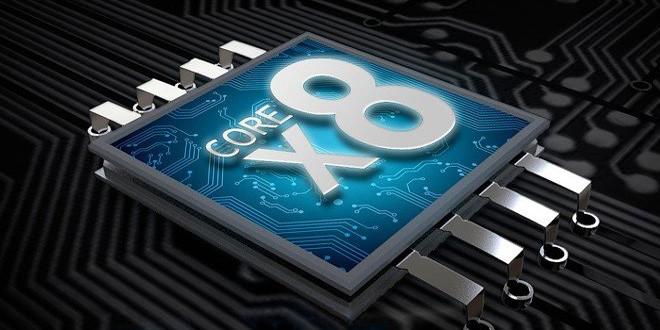 8x Core Procesor