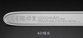 OnePlus 10000mAh