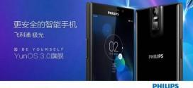 Philips Aurora I966 promovira novi Alibaba OS
