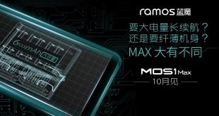 Ramos Mos1 Max