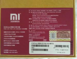 RedMi Note 4G Dual SIM Foto
