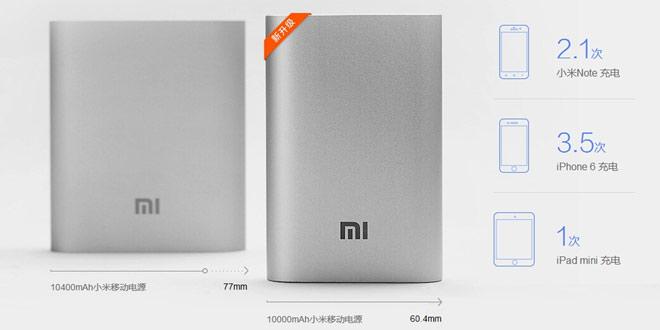 Xiaomi Napajanje 10000mAh