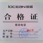 iOcean X7 HD Certifikat