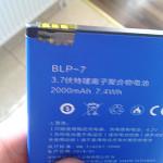 iOcean X7 HD Baterija